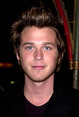 File:Eric Lively.png