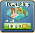 Towel Shop Facility