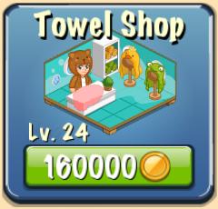 File:Towel Shop Facility.png