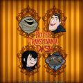 Thumbnail for version as of 18:01, September 17, 2012