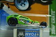 IMG 9043