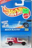 Error Speed Blaster