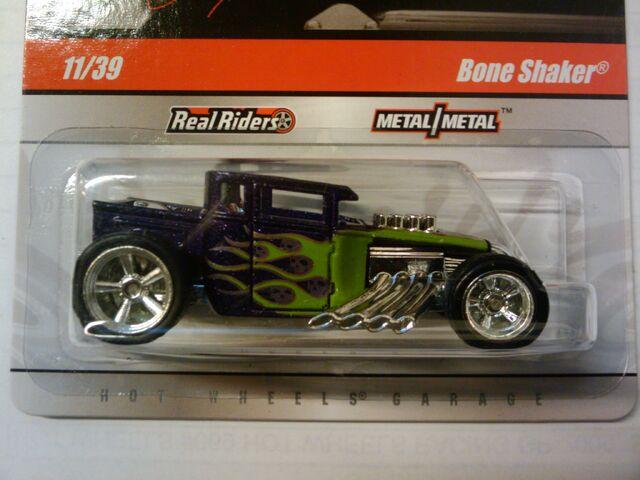 File:Larrys garage bone shaker purple.jpg