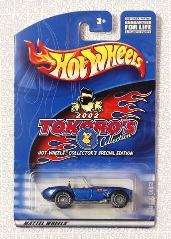 File:-427- 2002 Tokoro Collector's Edition.jpg