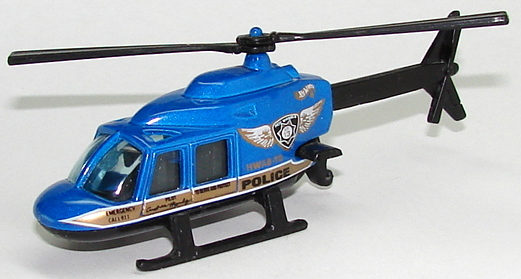 File:Propper Chopper BlueGld.JPG