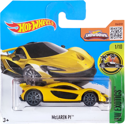 File:McLaren P1 package front.png