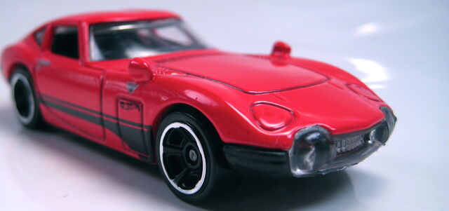 File:Toyota 2000 GT red all stars.JPG