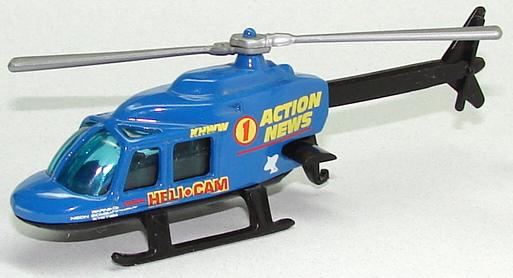 File:Propper Chopper Blu.JPG