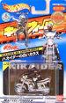 CW12 Hakaider no Shiroikarasu