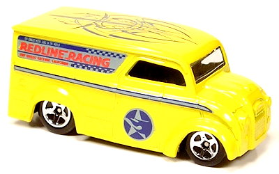File:Dairy Delivery - 09 Modified Rides Yellow.jpg