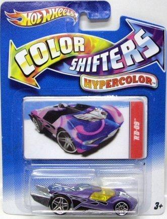 File:RD-09 - 11CS - Hypercolor.JPG