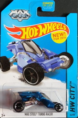 File:Hot wheels - 2014 - max steel turbo racer blue..jpg