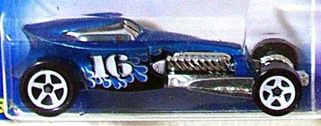 File:Sweet 16 II blue.jpg