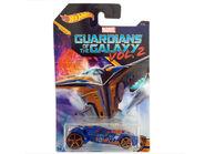 Rocketfire GotG pack