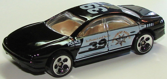 File:Oldsmobile Aurora BlkPol5Ho.JPG