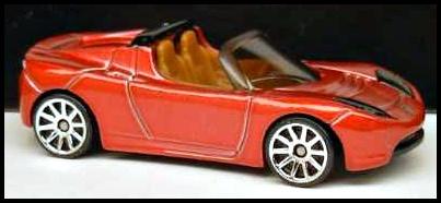 File:08 Tesla AGENTAIR.jpg