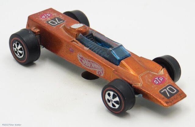 File:Lotus Turbine-307.jpg