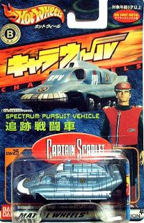 File:CW25 Captain Scarlet.jpg