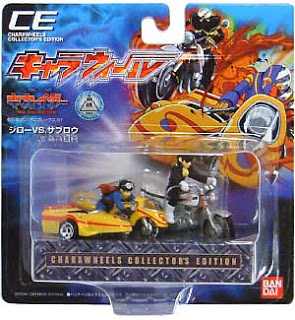 File:CE cw Kikaider the Animation.jpg