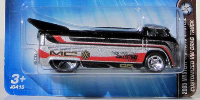 File:Customized VW Drag Truck.jpg