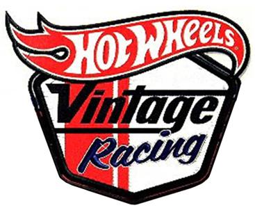 File:HVR Logo.jpg