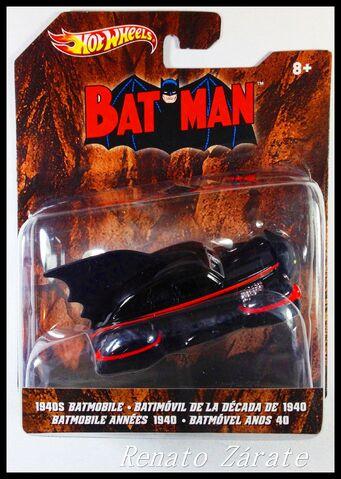 File:BATMAN 2011 IMG 3691.jpg
