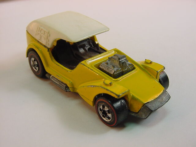 File:1973 Ice T yellow RL.jpg