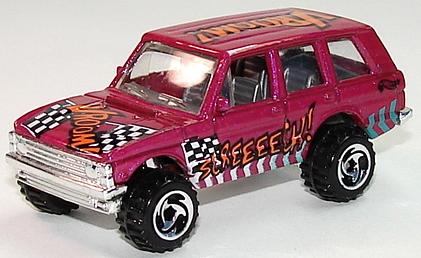 File:Range Rover BBBM.JPG