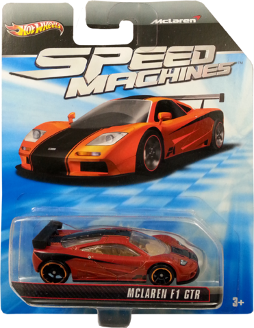 File:McLaren F1 GTR package front.png