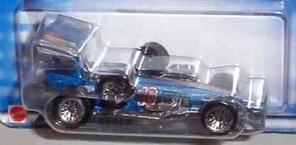 File:W Extra Wheel Set.jpg