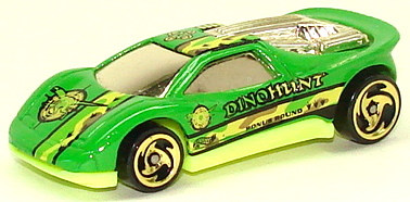 File:Speed Blaster grnsbg.JPG