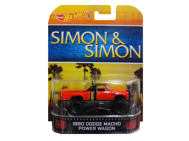 File:SIMON&SIMON 1980DODGEMACHOPOWERWAGON1.jpg
