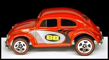 File:VW Bug AGENTAIR 18.jpg