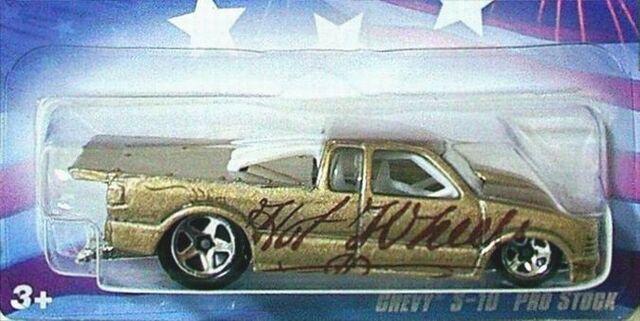 File:Chevy S10 Fourth Car.jpg