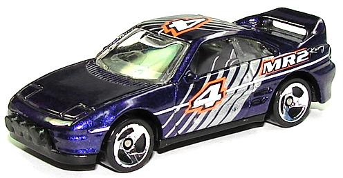 File:Toyota Rally Prpl.JPG