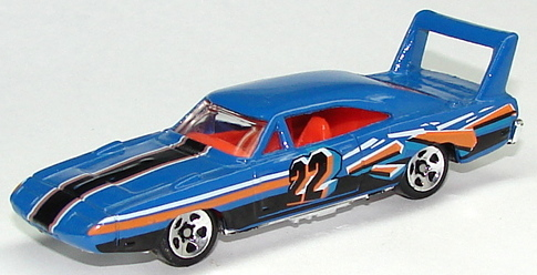File:1970 Daytona Blu5sp.JPG