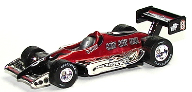File:No Fear Race Car FR.JPG