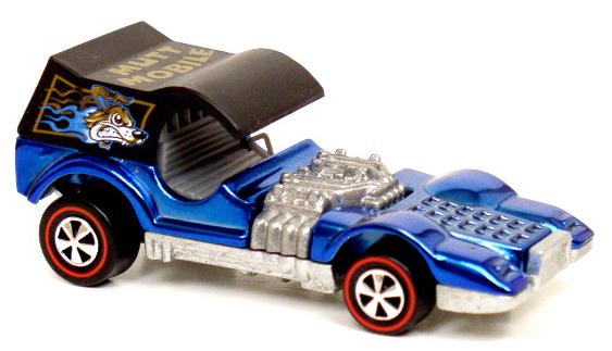 File:2002hwcmuttmobile.jpg