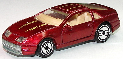 File:Nissan Custom Z RedUH.JPG
