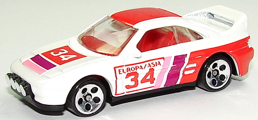 File:Toyota Rally Wht5dot.JPG