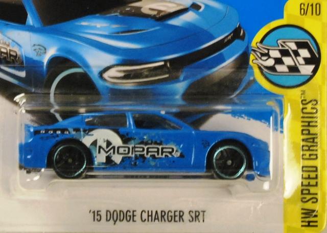 File:15 Dodge Charger SRT DTY79.JPG