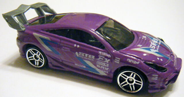 File:Celica - 05 Walgreens Battery.JPG