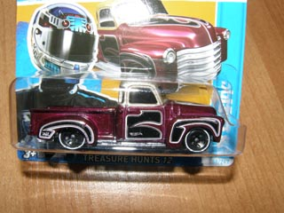 File:Chevy '52.jpg