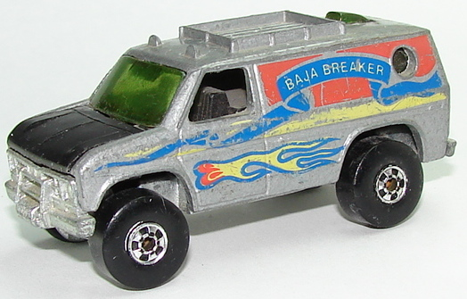 File:Baja Breaker Gry.JPG
