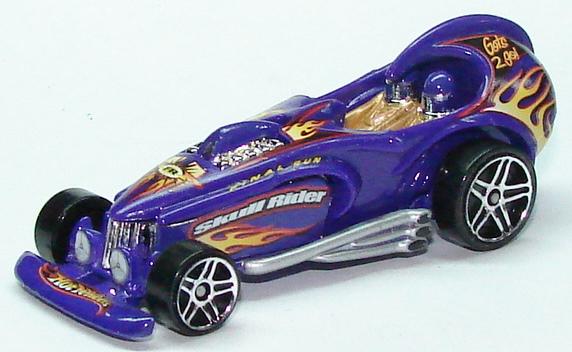 File:Skull Rider FR.JPG
