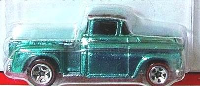 File:56 flashsider aqua Vintage Ser.jpg