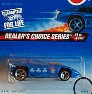 File:Dealers Choice Card.jpg