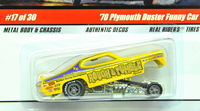 File:'70 Plymouth Duster Funny Car.jpg