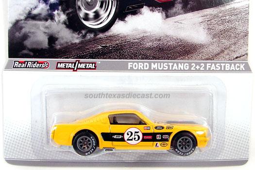 File:020a2 - 2013 HW Racing - yellow.jpg