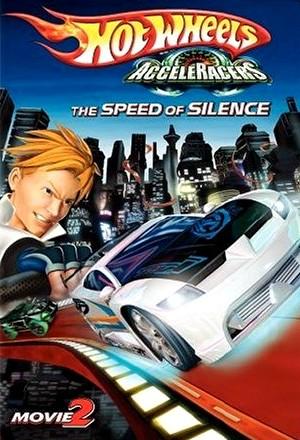 Speedofsilence